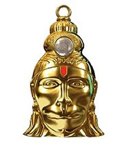 Buy Hanuman Chalisa Yantra!Hanuman locket