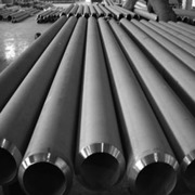 Nitech Seamless - Pipes and Tubes Manufacturers,  Suppliers,  Dealers i